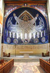 The apse in the Church of the Transfiguration
